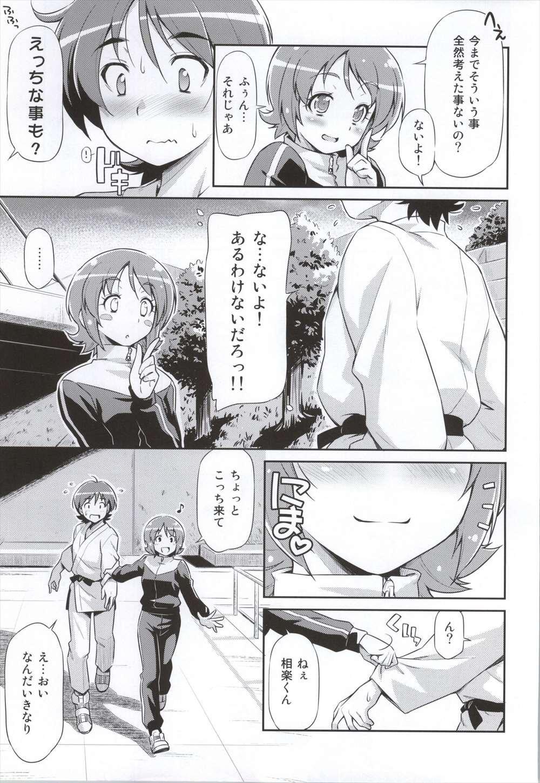 【エロ漫画】ハピネスチャージプリキュア! 人気のないところで相良くんを襲っちゃうキュアハニー同人】