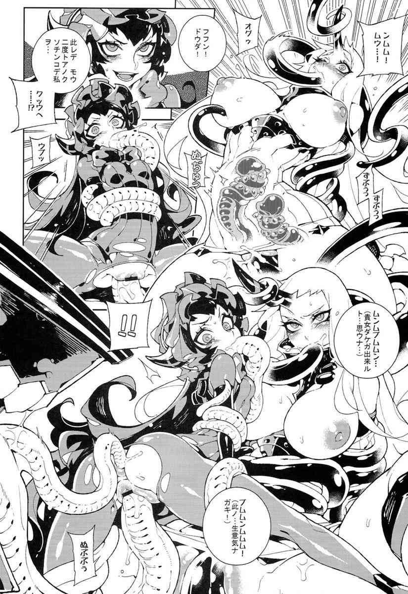 【エロ漫画】離島棲鬼がムチムチエロボディーの港湾棲姫に悪戯して港湾棲姫はふたなりちんぽで反撃してアヘ顔ガチイカせwwwwww