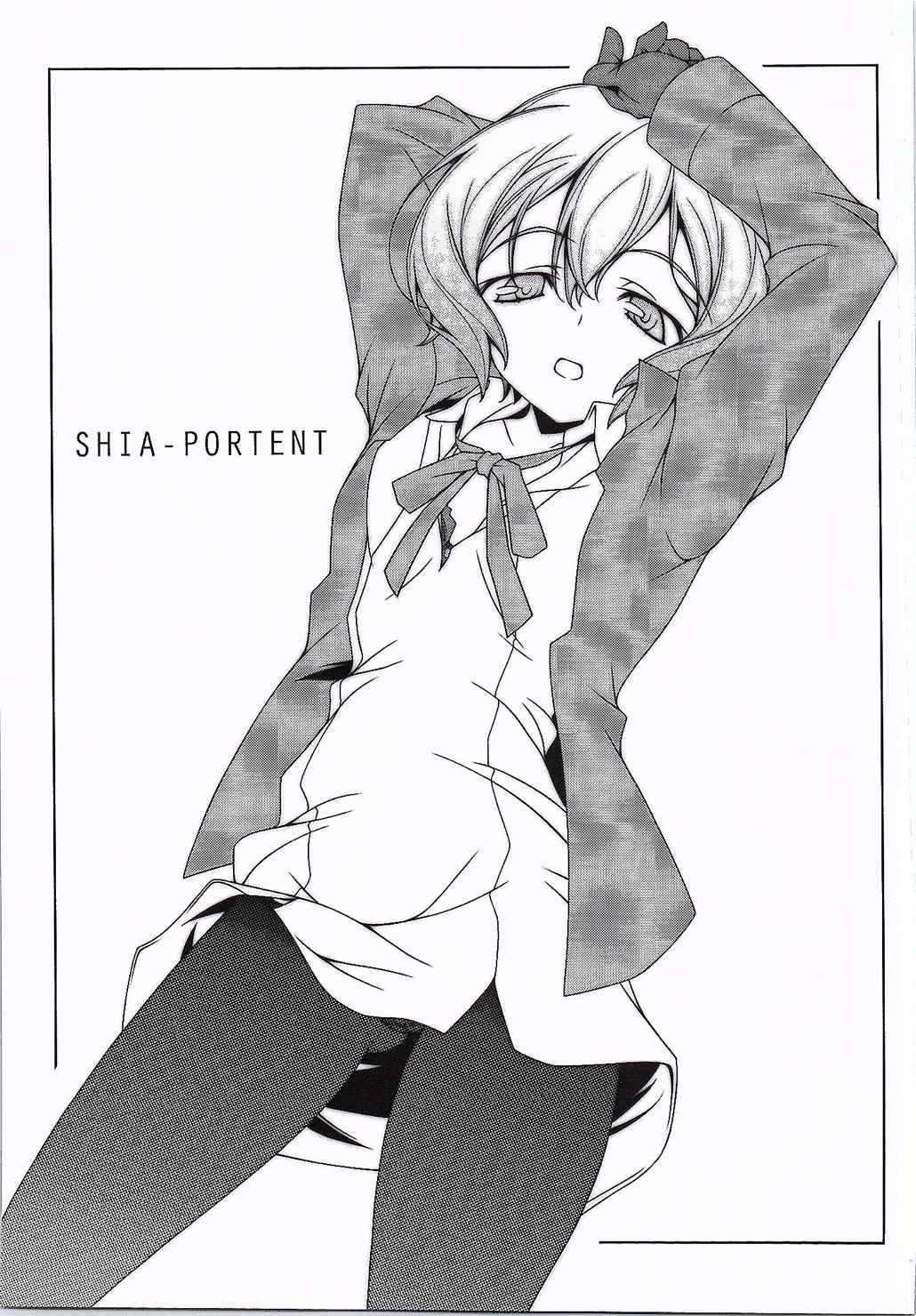【エロ漫画】キジマ・シア「パーツのつけ忘れには注意しなきゃ」おじさまにおまんこに大量中出しされて妊娠不可避wwwwww