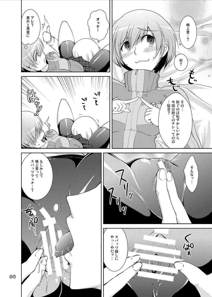【エロ漫画】スパッツフェチの鳴上君が千枝ちゃんにゲームで勝利してスパッツを着用したままセックスして膣内射精で超アヘ顔にwwwwww