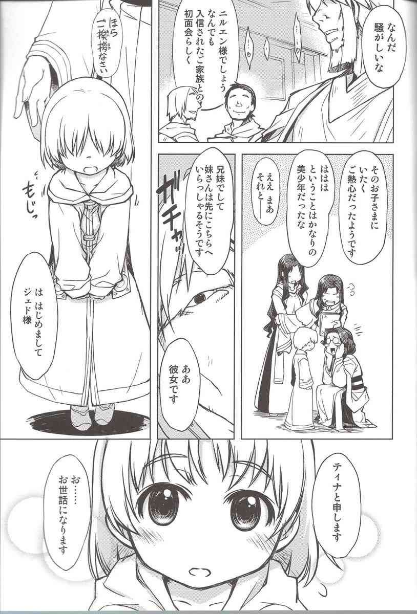 【エロ漫画】大神官が媚薬を使ってロリ姉妹、生娘たちを好き放題犯しちゃうwwwwwwザーメンも膣内や身体に好き放題ブチまけてるwwwww