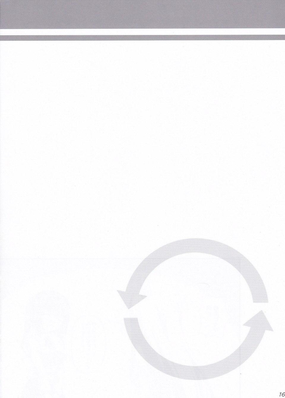 【エロ漫画】ツインテールでJKとは思えない巨乳おっぱいのの海老名菜々ちゃんが妹待ってる間に寝ちゃっておっぱい舐められて