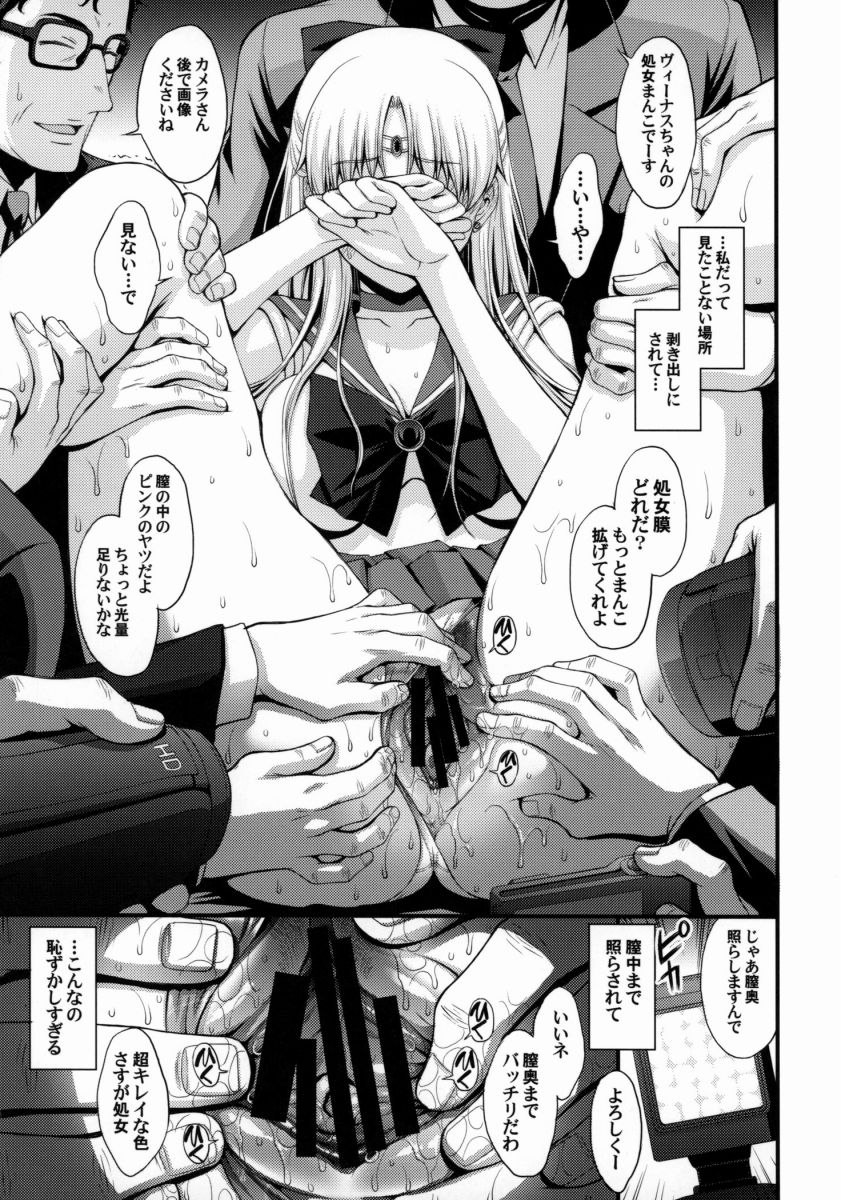 【エロ漫画】ヴィーナスちゃんこと愛野美奈子が着衣のまま変態撮影会でびしょ濡れ処女マンコを撮られてセックスされちゃうwwwwww