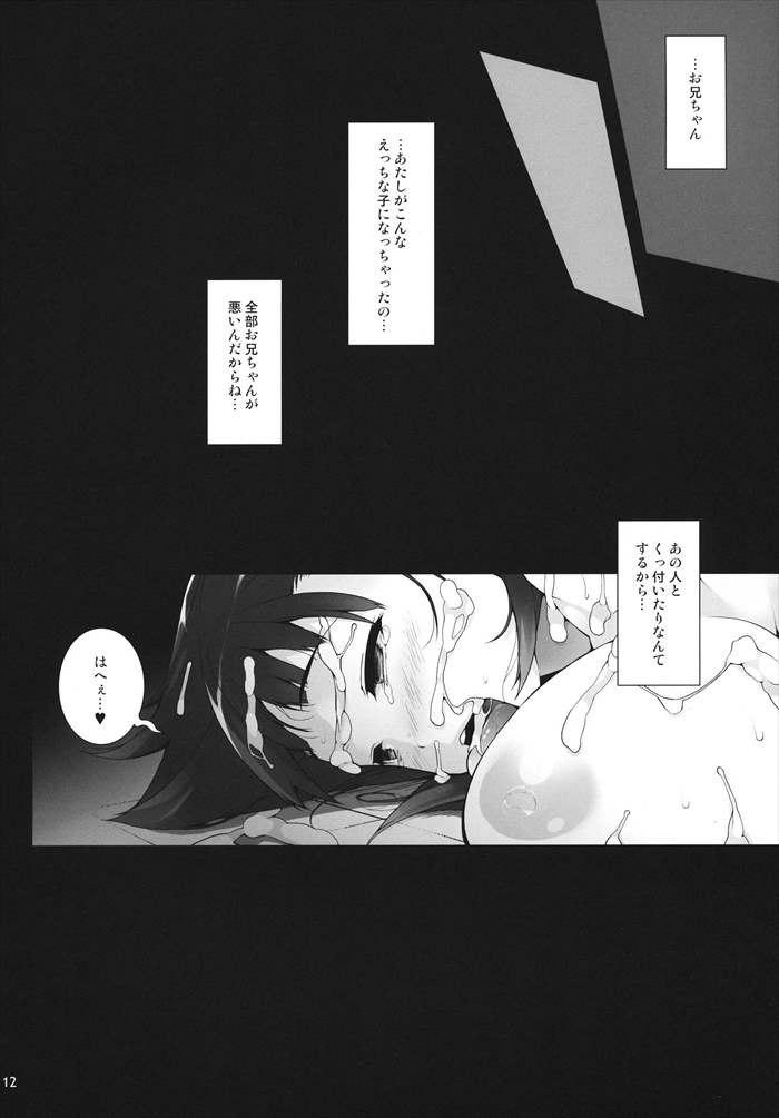 【エロ漫画】直葉が輪姦されてパイズリ中出しご奉仕wwwwww中●生ロリマンコで潮吹きまでしちゃうwwwwww