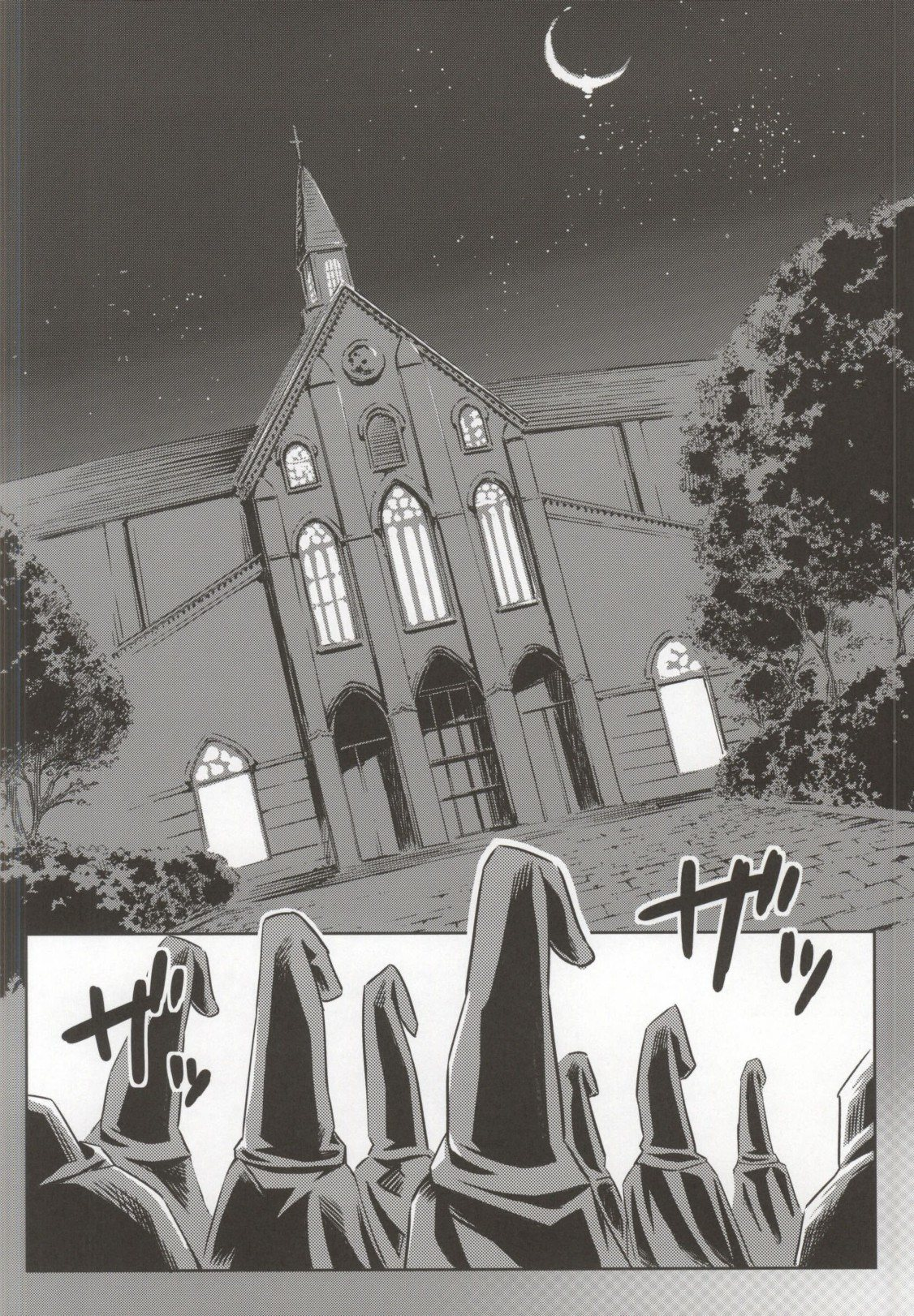 【エロ漫画】ツンデレ痴女JCの蘭子が乱交でオチンポ咥えてごっくんできないほどの大量ザーメンを口内射精されてアナルもオマンコもザーメンまみれにされちゃってるwwwww