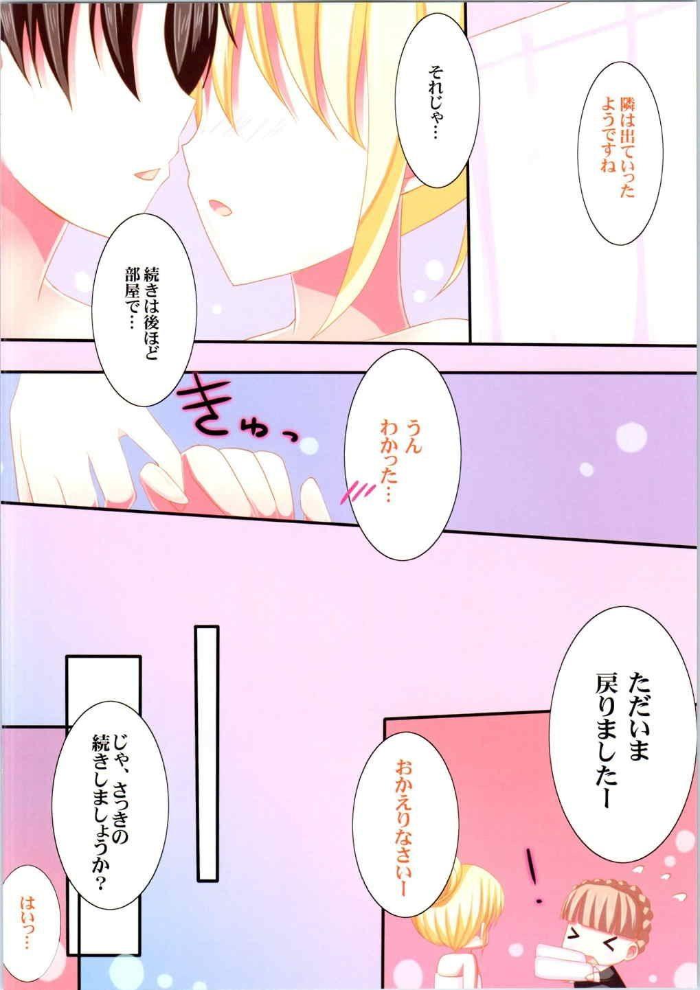 【エロ漫画】巨乳アセイラムが伊奈帆に着替えの見張りを頼んだら逆に興奮されちゃって乳首舐められフェラさせられツルマンに中出しされちゃうwwwwww