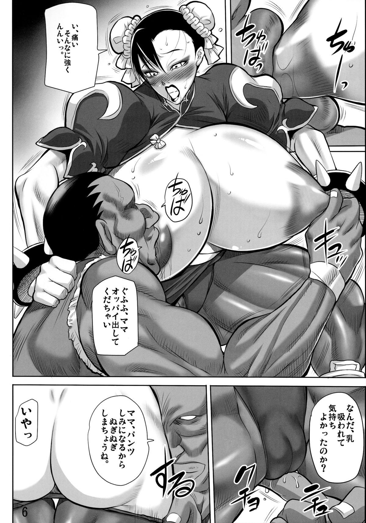 【エロ漫画】爆乳過ぎる超乳春麗が記憶なくしてパイソンに陵辱されてクンニにパイズリフェラ…デカ尻をバックでガン突きされて中出し種付けされちゃうwwwwwww