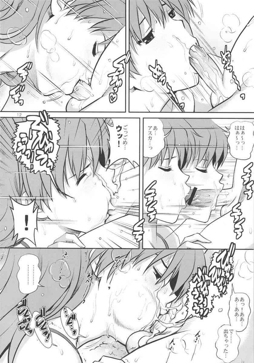 【エロ漫画】セックスに興味津々なアスカがシンジを実験台にしてフェラにセックスにとやり放題でオチンポ堪能してアヘ顔にwwwwww