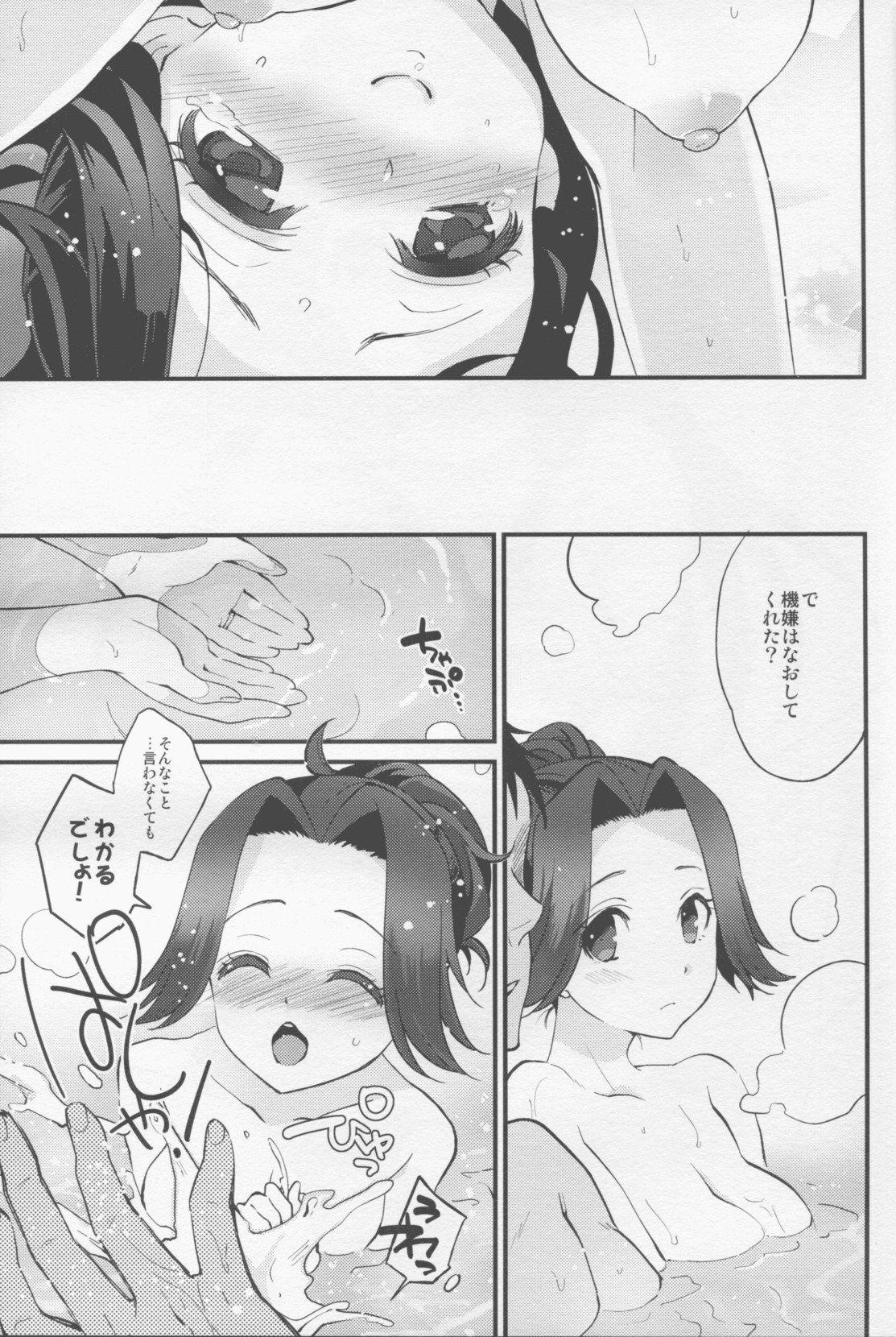 【エロ漫画】パイパン巨乳美少女の神通と羞恥イチャラブセックスでおっぱい舐めて即クンニからの手マン潮吹きでガン突き大量中出しだおwwwwww