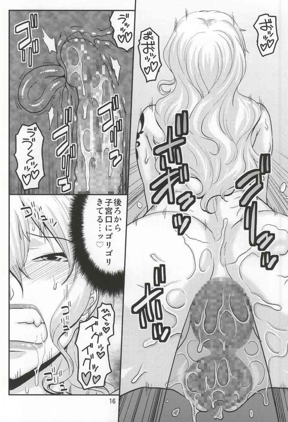 【エロ漫画】ソープ嬢として爆乳ビッチのナミがパイズリフェラご奉仕接客で生挿入で快楽へ導き自らも絶頂してますwwwww