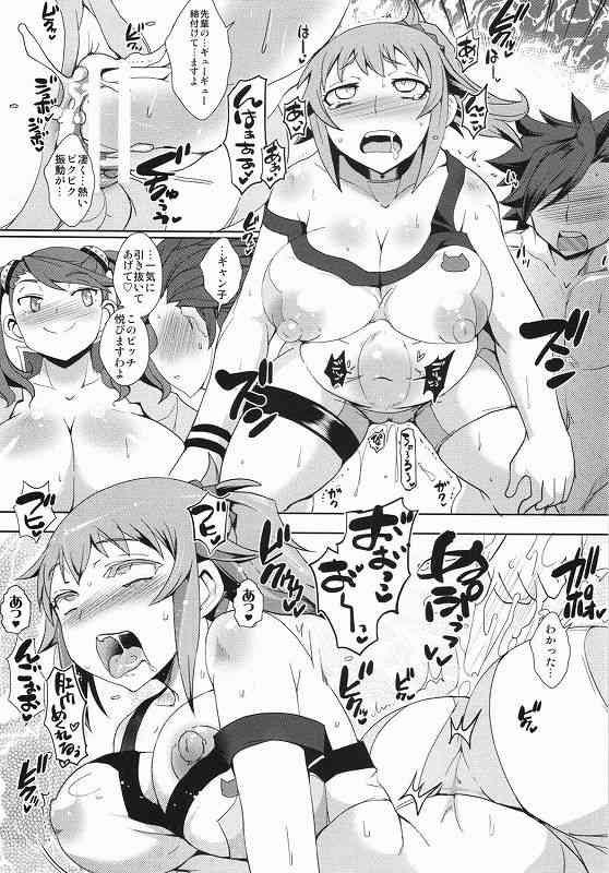 【エロ漫画】爆乳痴女のギャン子ちゃんがセカイを調教レ〇プしてるwwwwwフミナも調教されちゃっててアナルファックでアヘ顔にwwwww