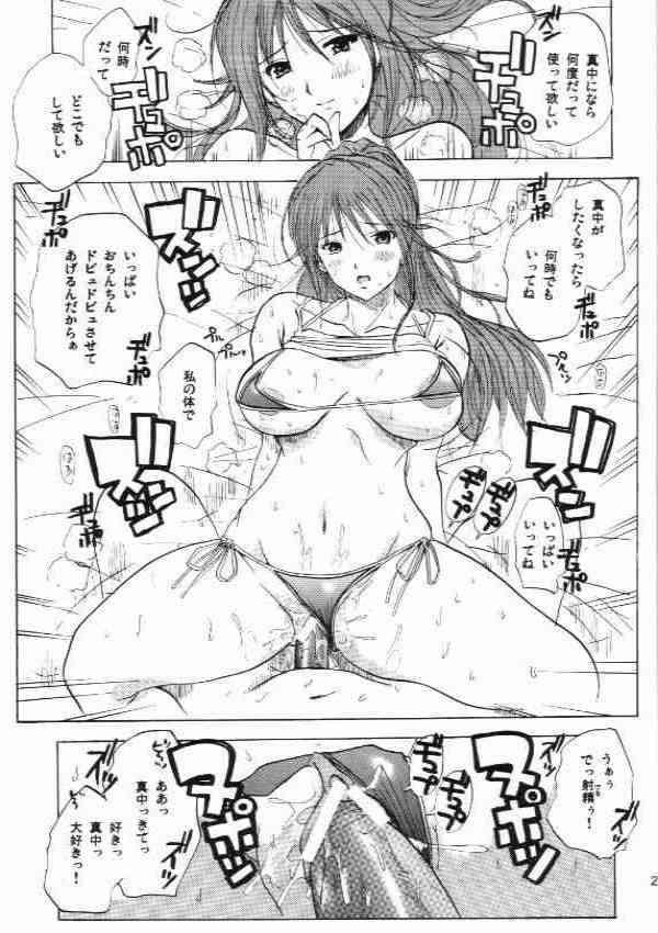 【エロ漫画】巨乳美人なお姉さんさつきがオチンポの虜になってガチイキ中出しセックスwwwwww