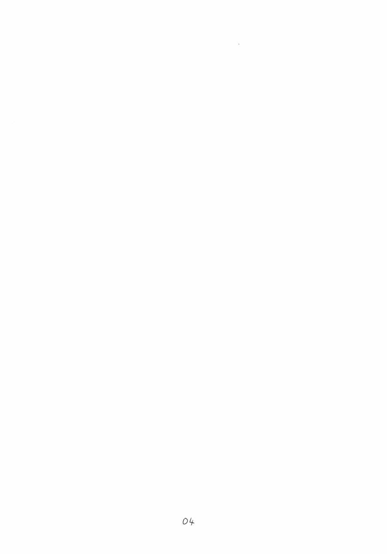 【エロ漫画】巨乳JKのことりちゃんが援交して調教されちゃってますwwwww電マ責めで潮吹き絶頂しまくって意識朦朧になり生チンポ挿入されて中出しされてアヘ顔wwwww