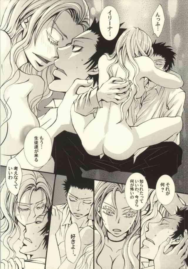 【エロ漫画】イリーナと烏間が教師同士の禁断セックスで欲に溺れまくりwwwww激しい濃厚セックスで感じまくってますwwwww