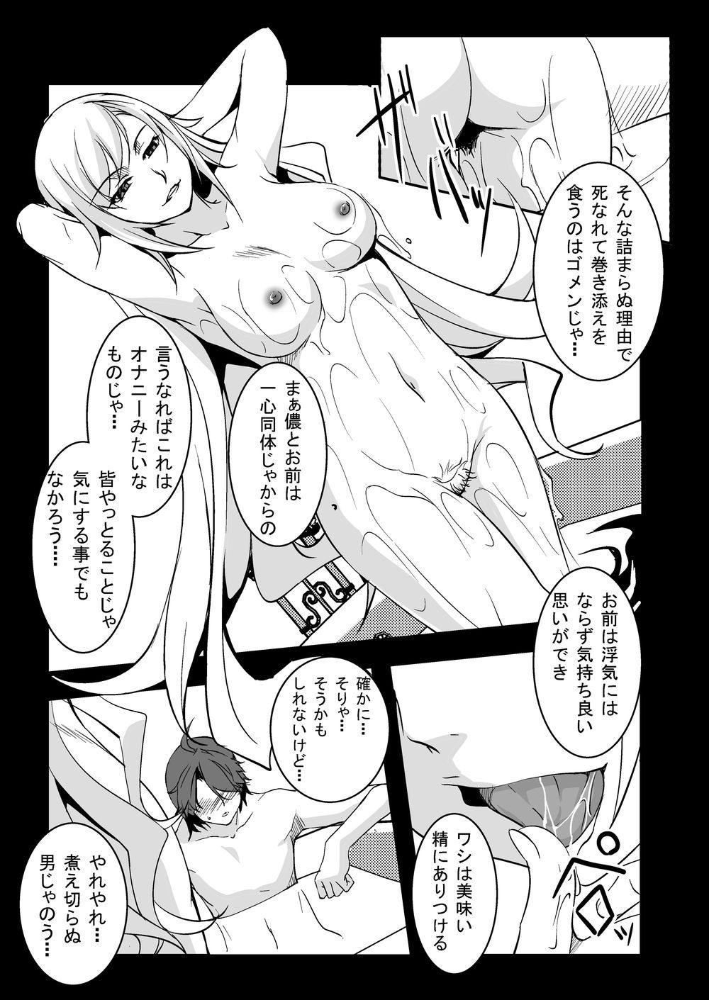 【エロ漫画】阿良々木暦が貧乳ロリ娘の忍野忍を連れだしてフェラチオさせて即勃起して大量ザーメン放出してますwwwww