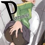 【ペルソナ4】ショートカット美女の千枝が見知らぬ男に女子トイレでレイプされキスされフェラチオさせられ潮吹きさせられて調教中出しされて肉便器にされちゃいますwwwww【エロ漫画・同人誌】