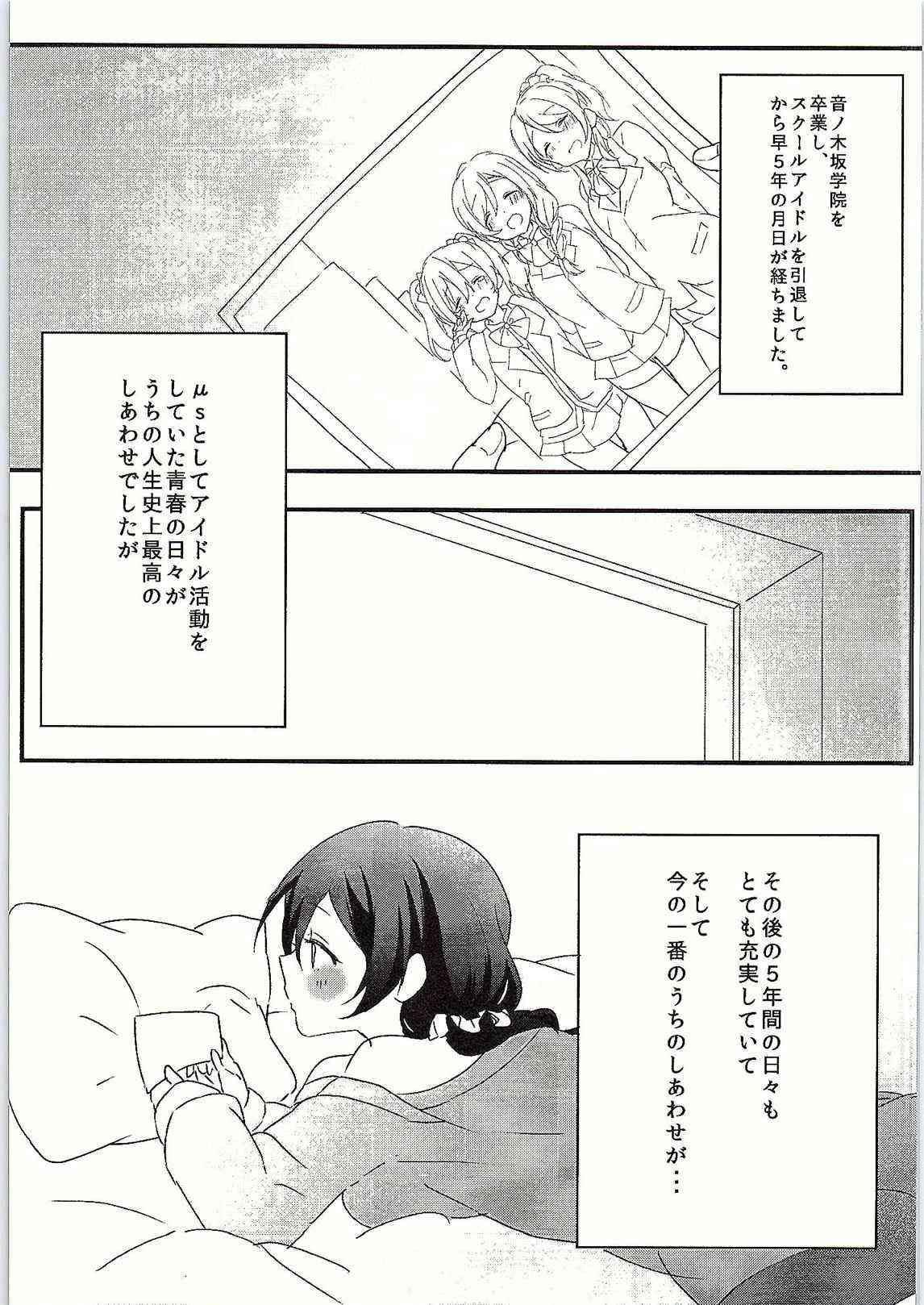 【エロ漫画】巨乳黒髪美少女の希にかわいいショタ彼氏ができて包茎チンポをご奉仕して激しい生ハメセックスしちゃってますwwwww