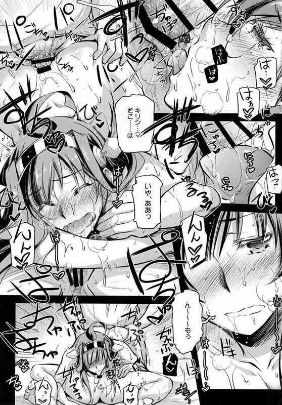 【エロ漫画】ドスケベ金剛と霧島の濃厚ご奉仕に提督のチンポは終始ギンギンwwwwwハーレム3Pでセックス三昧wwwww