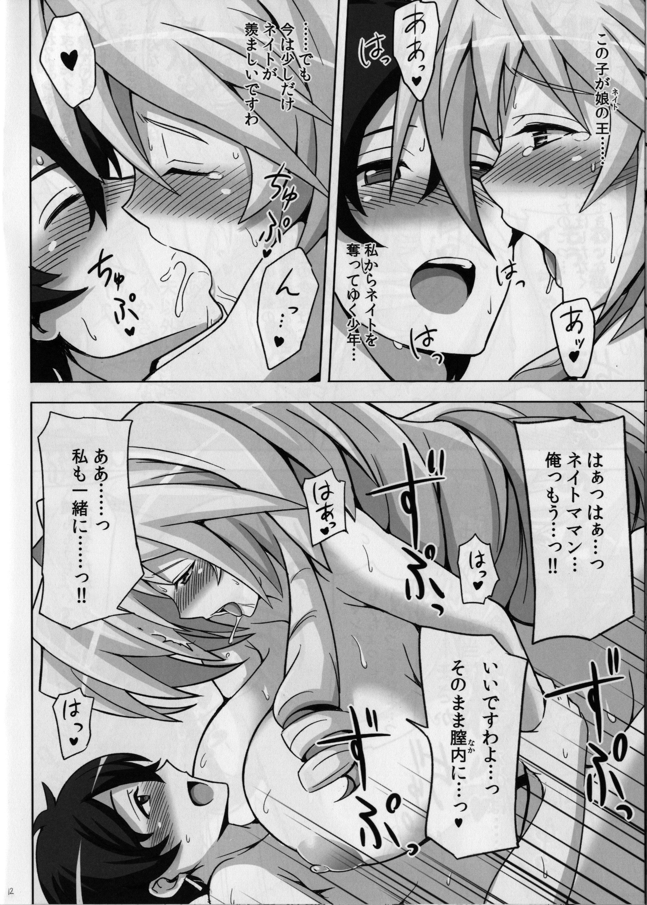 【エロ漫画】爆乳人妻ネイトママの激しいパイズリに生膣味わって中出ししちゃいましたwwwww