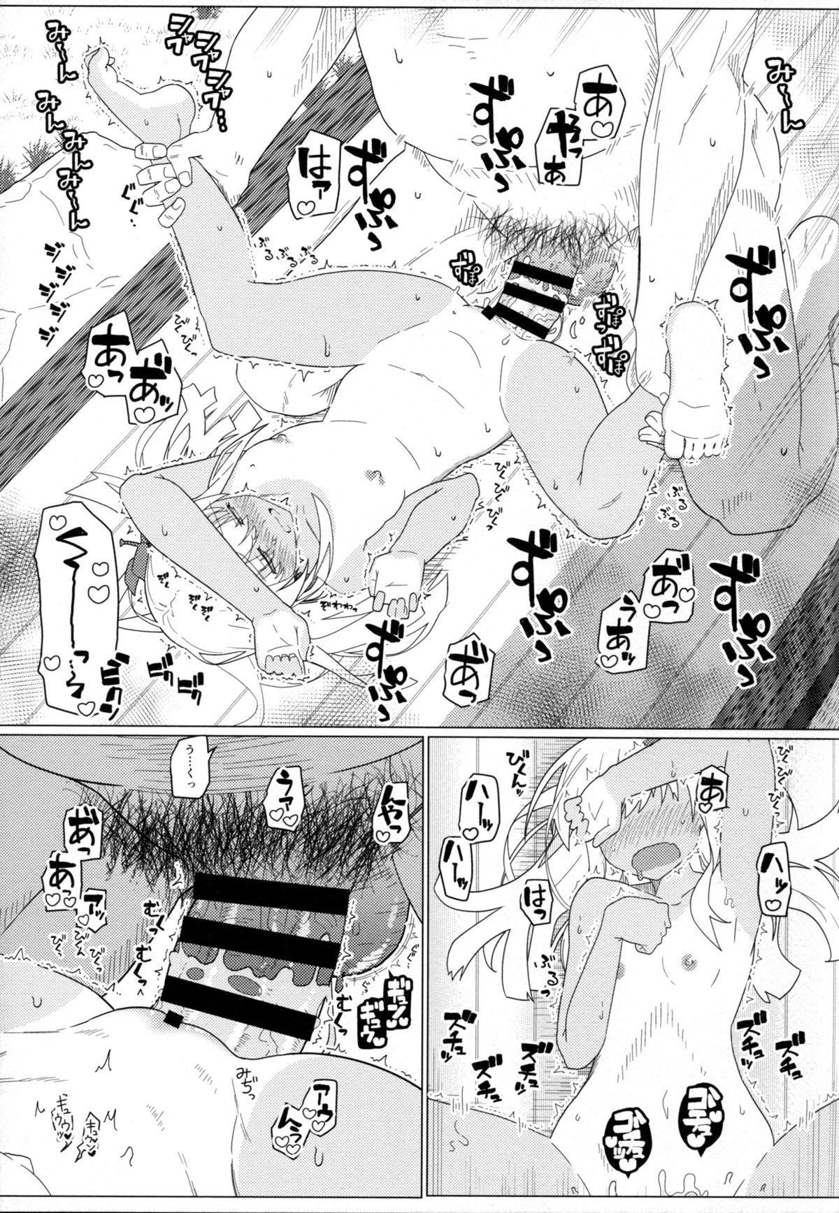 【エロ漫画】ちっぱいロリの呂500の日焼け跡に興奮した提督が痴女られてバックでロリマン挿入して濃厚中出しセックスしちゃってますwwwww