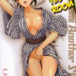 【アマガミ】浴衣姿がセクシーな巨乳塚原先輩と旅館でセックスしまくりwwwww最後はアナルまでしちゃってますwwwww【エロ漫画・同人誌】