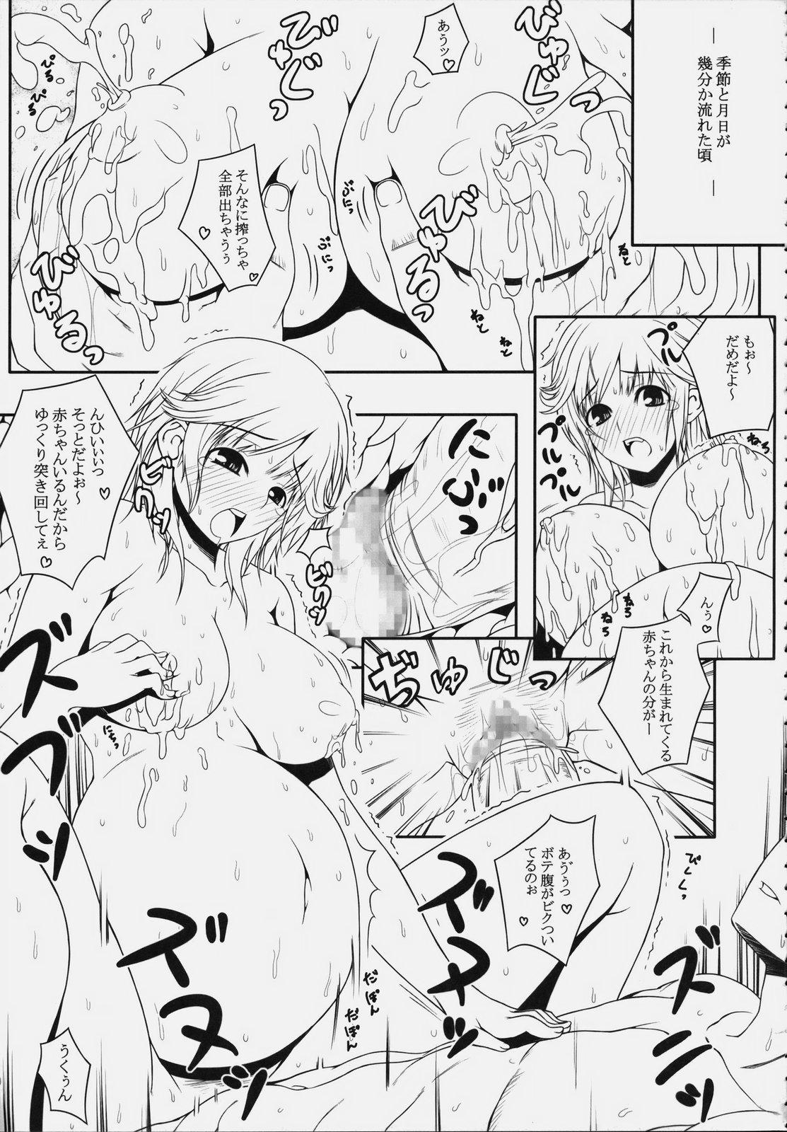 【エロ漫画】巨乳梨穂子がパイズリして濃厚セックスでアヘ顔しまくり中出しされちゃってますwwwww