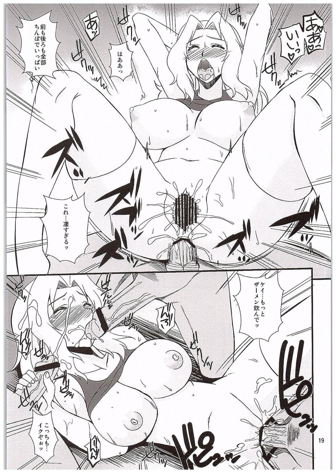 【エロ漫画】ケイちゃんがチンポ咥えてセックスしてるのを見て興奮して自らも参加して乱交騒ぎにw