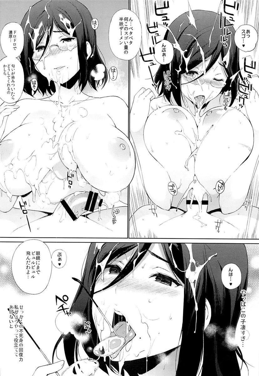 【エロ漫画】2人の美人眼鏡女に連続4回射精させられ溢れ出る精子を顔射、中出しでバラまく!